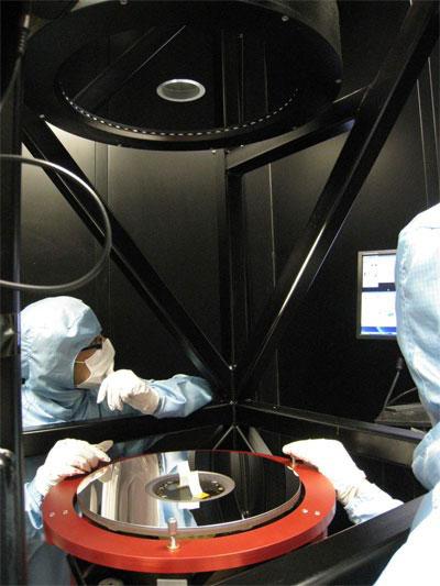 Telescope primary mirror